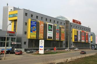 Продажа нежилых помещений в торгово-офисном комплексе
